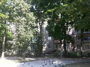 Квартира Ружинская (Пика Вильгельма), 10, Киев, Z-670242 - Фото3