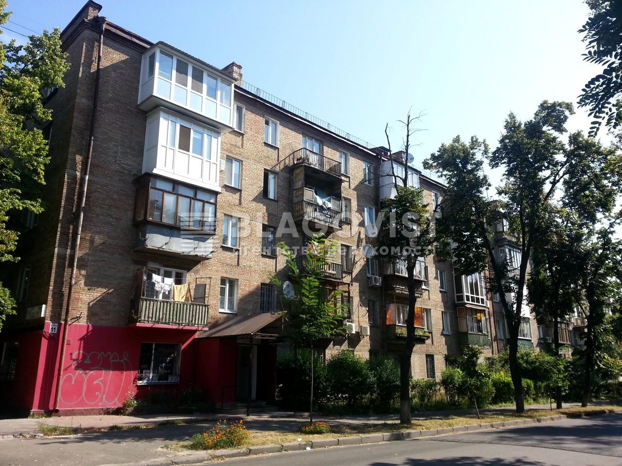 Нежилое помещение, H-45459, Ружинская (Пика Вильгельма), Киев - Фото 1