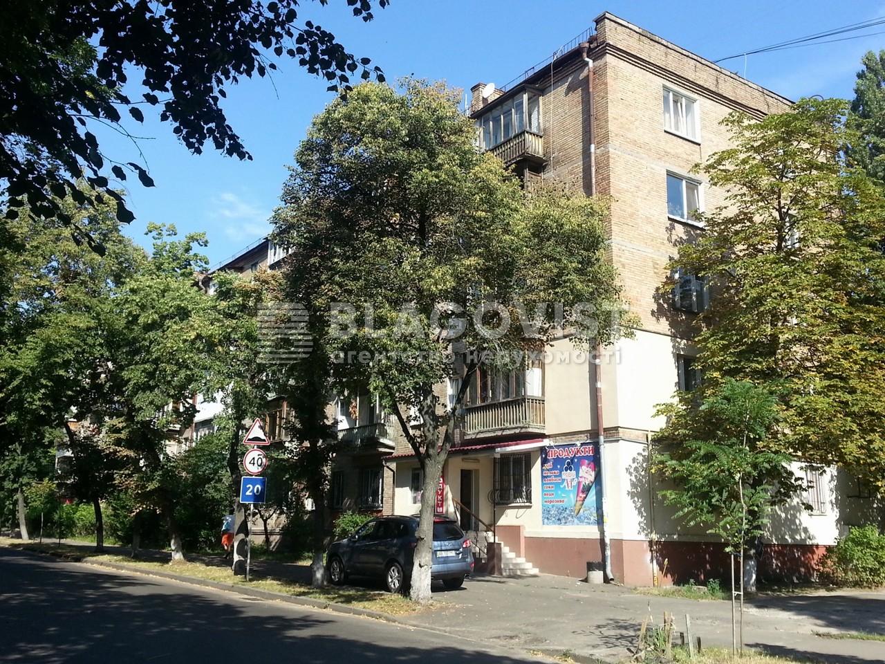 Нежилое помещение, H-45459, Ружинская (Пика Вильгельма), Киев - Фото 2