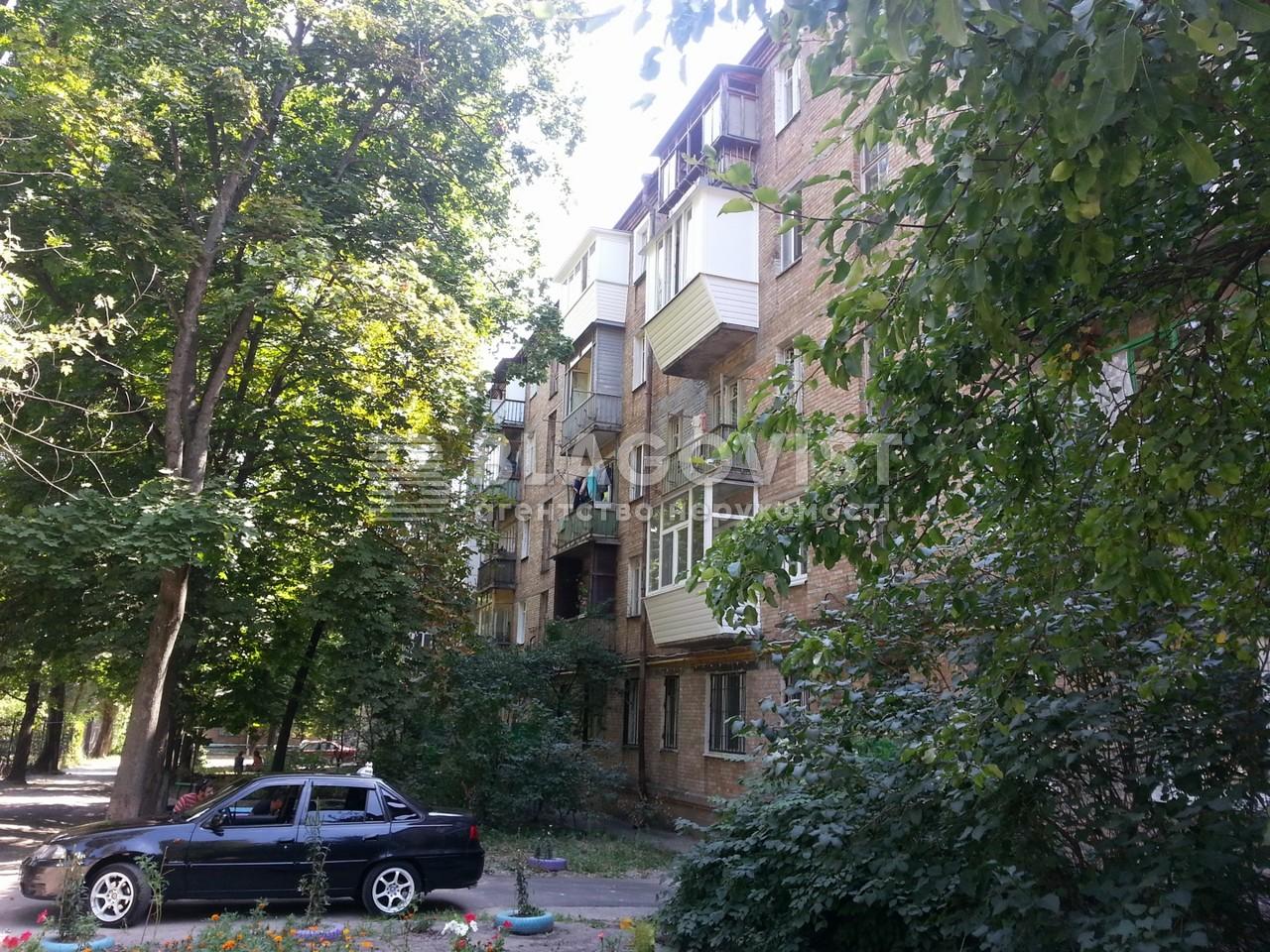 Нежилое помещение, H-45459, Ружинская (Пика Вильгельма), Киев - Фото 3