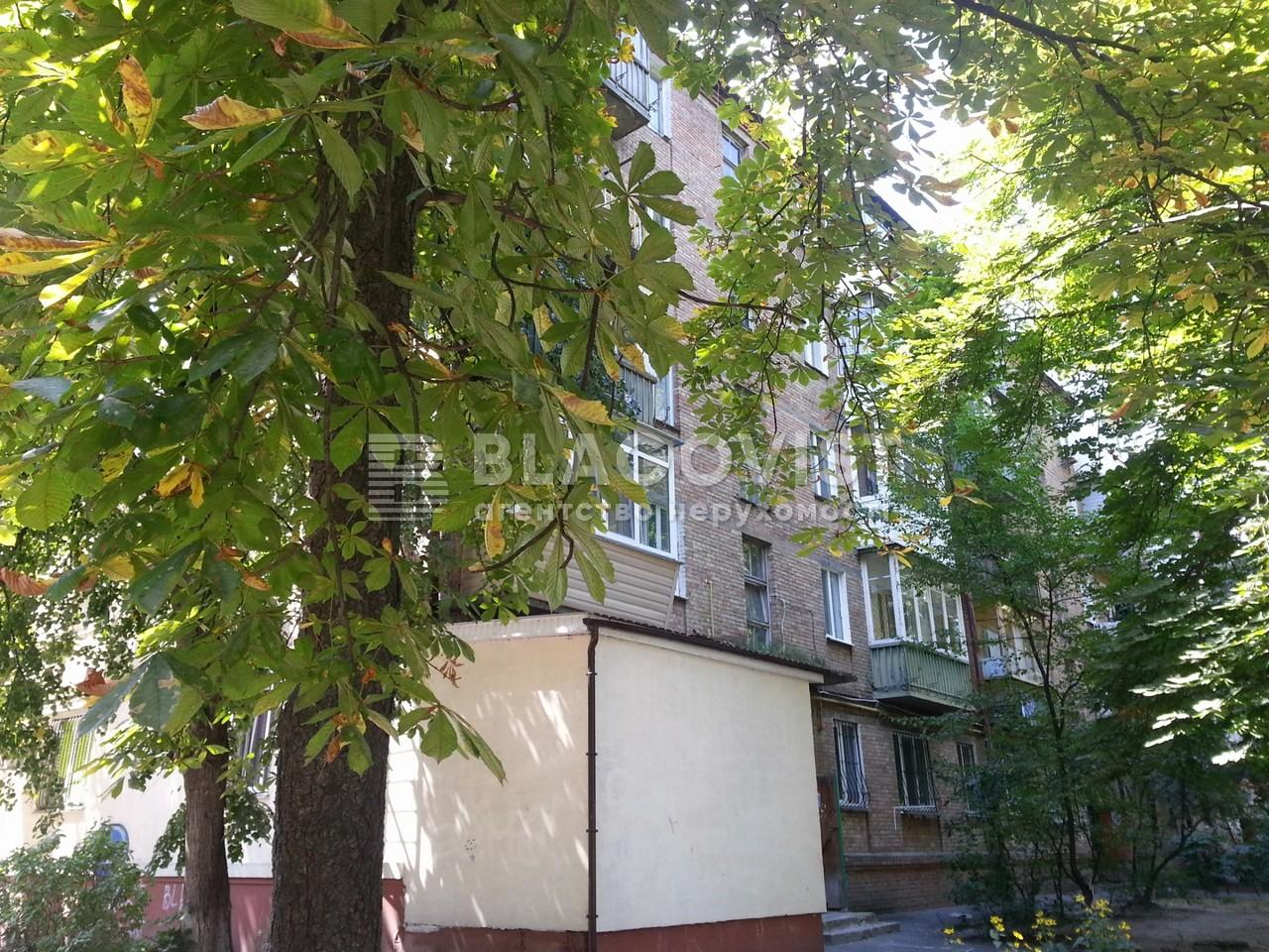 Нежилое помещение, H-45459, Ружинская (Пика Вильгельма), Киев - Фото 4