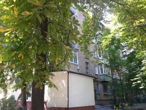 Нежилое помещение, Ружинская (Пика Вильгельма), Киев, H-45459 - Фото 15
