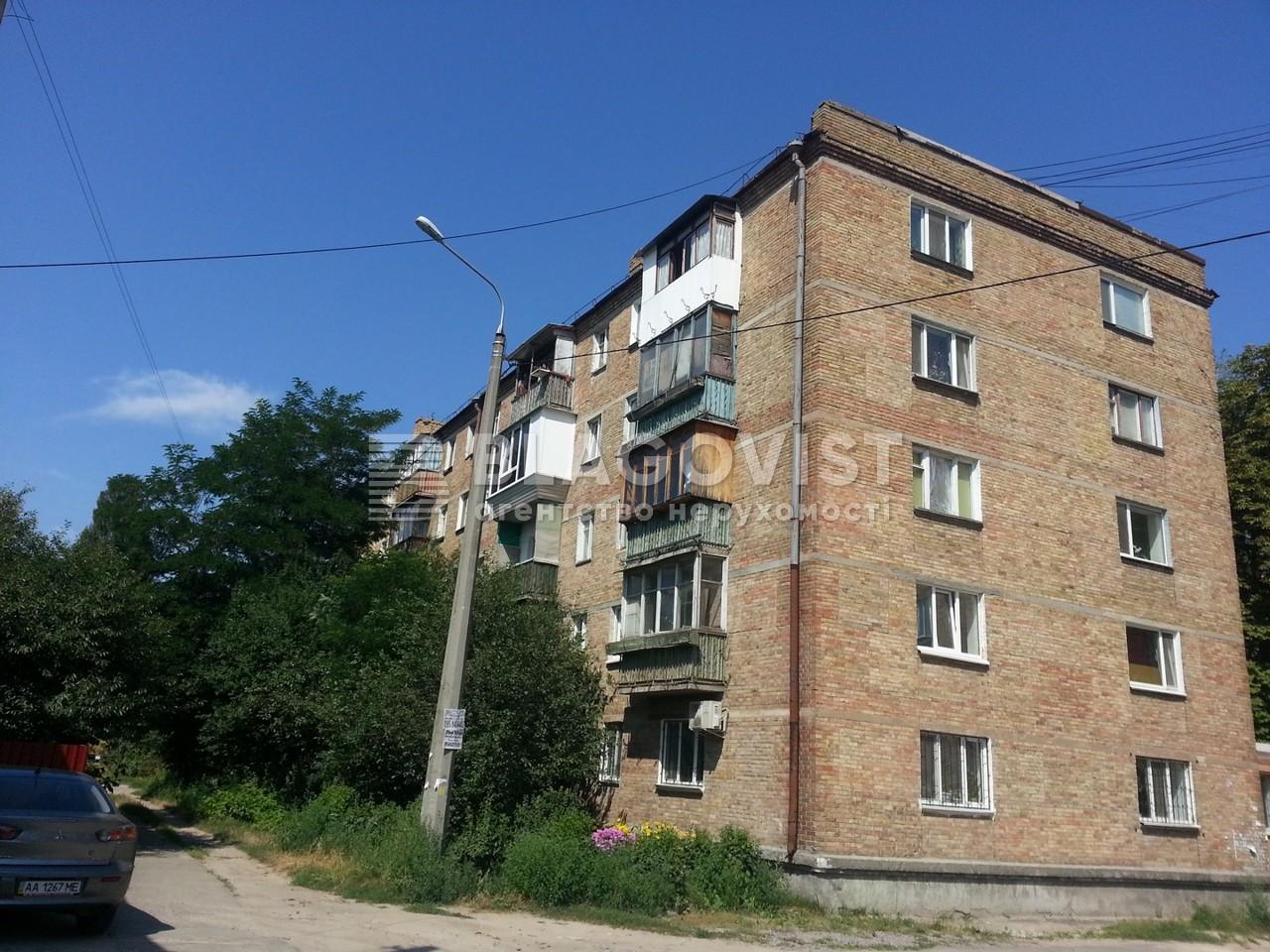 Квартира Z-513360, Ружинская (Пика Вильгельма), 14, Киев - Фото 1