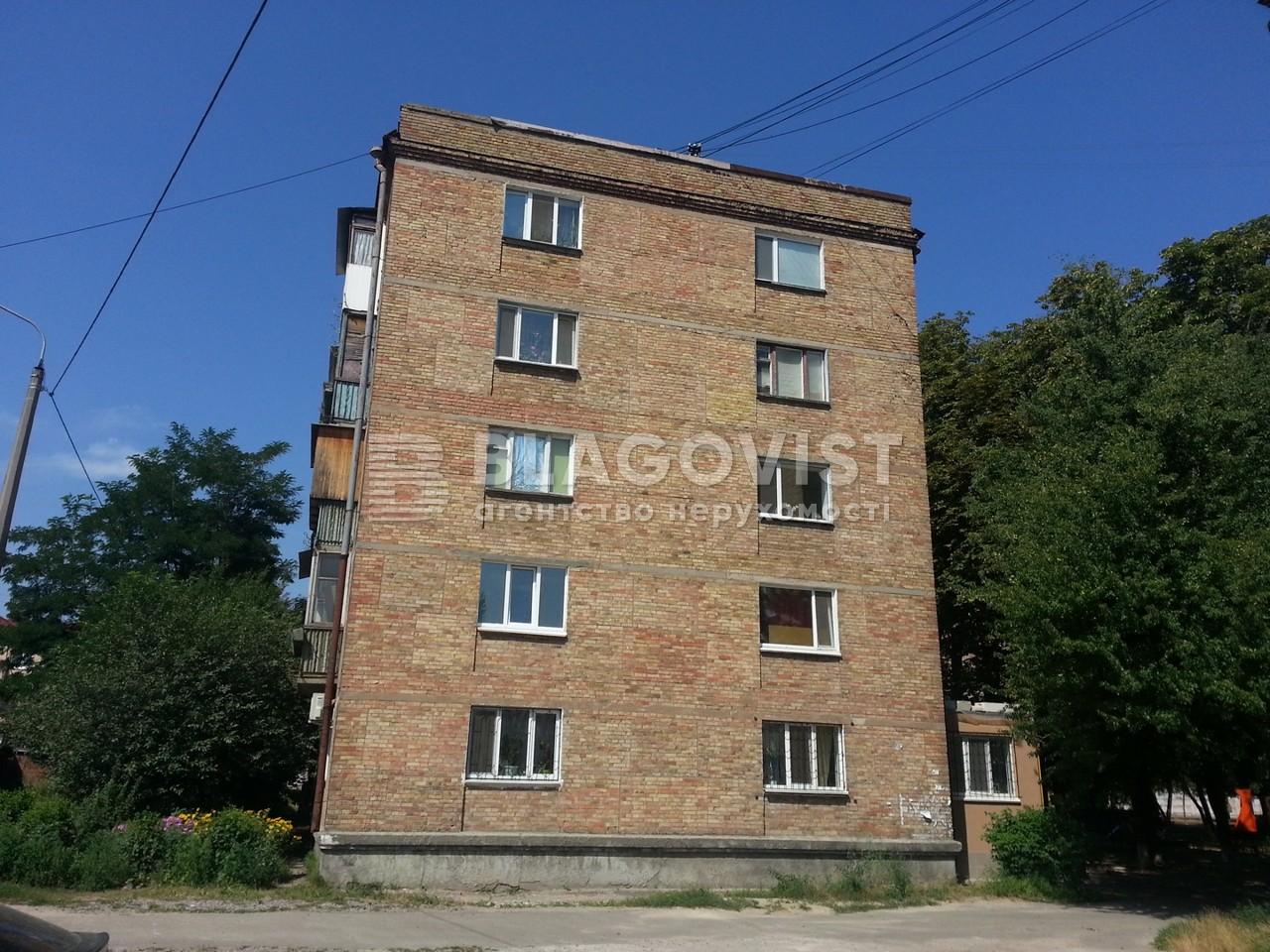 Квартира Z-513360, Ружинская (Пика Вильгельма), 14, Киев - Фото 2