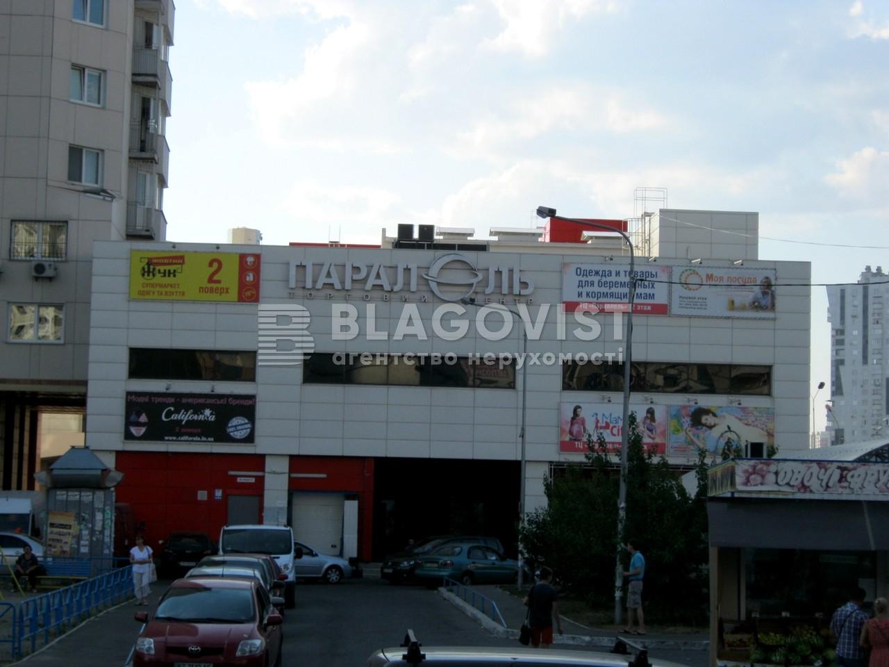 Нежитлове приміщення, M-21434, Мишуги О., Київ - Фото 2