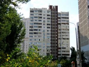 Квартира Мишуги Александра, 7, Киев, Z-734167 - Фото