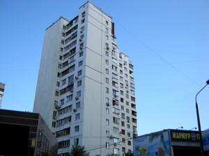 Квартира Мишуги Александра, 7, Киев, X-3484 - Фото2