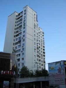 Квартира Мишуги Александра, 7, Киев, X-3484 - Фото3