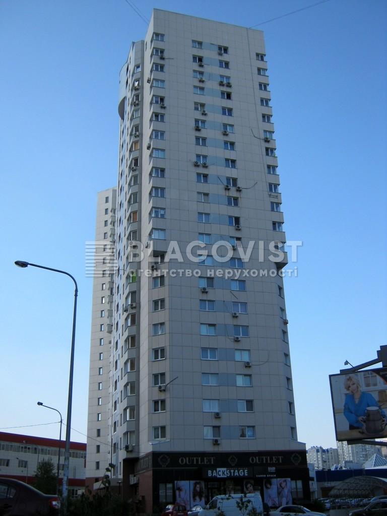 Квартира E-40629, Мишуги О., 8, Київ - Фото 2