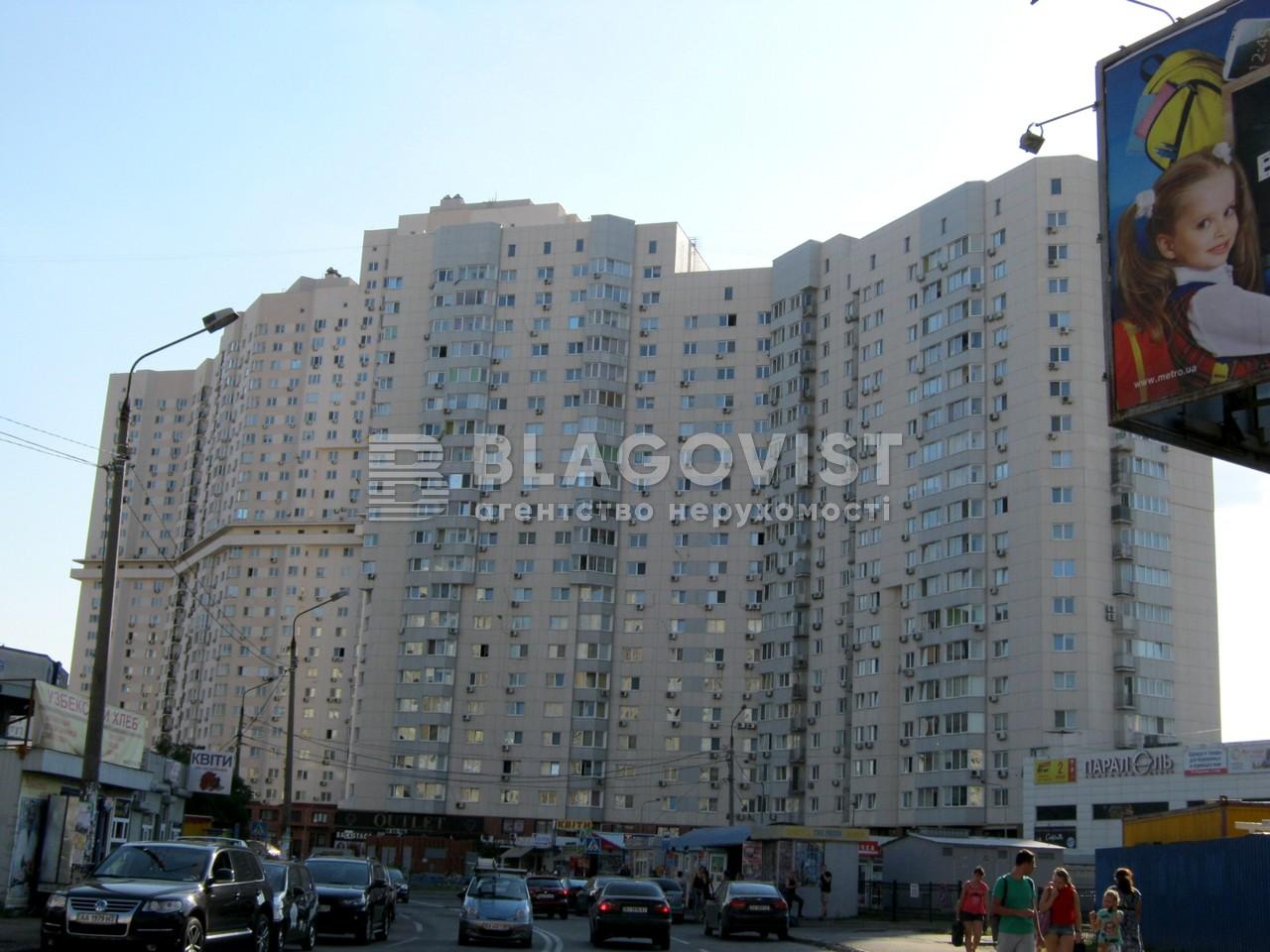 Квартира E-40629, Мишуги О., 8, Київ - Фото 3
