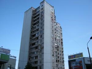 Квартира Z-1251471, Мишуги Александра, 9, Киев - Фото 3