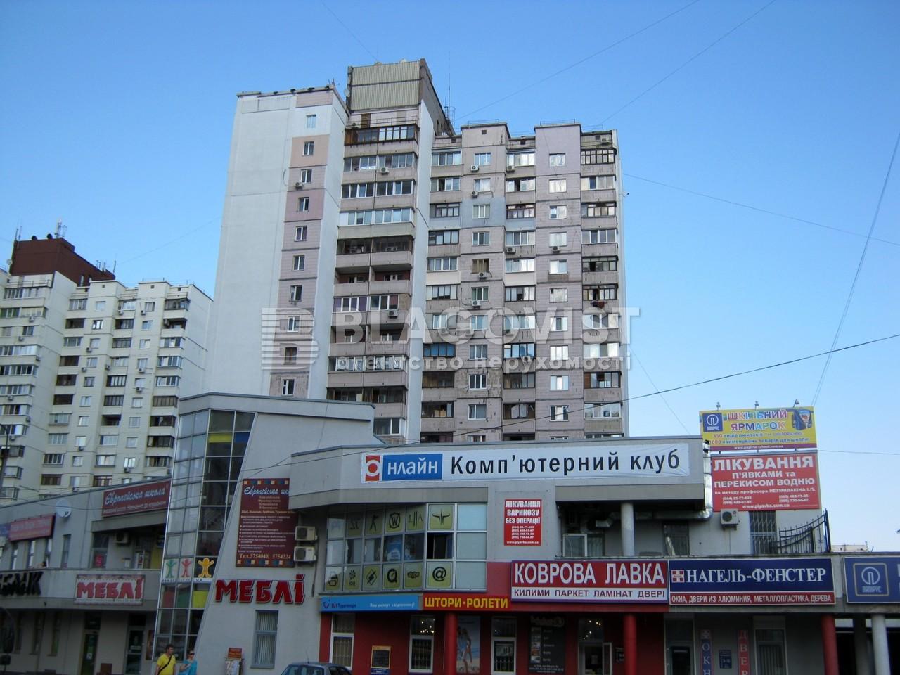 Квартира Z-1251471, Мишуги Александра, 9, Киев - Фото 2