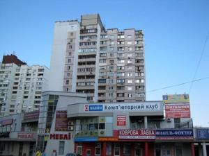 Квартира Мишуги Александра, 9, Киев, Z-1048797 - Фото