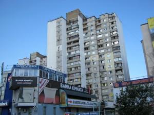 Квартира Мишуги Александра, 11, Киев, H-46426 - Фото1