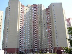 Квартира Милославская, 4, Киев, Z-309007 - Фото 15