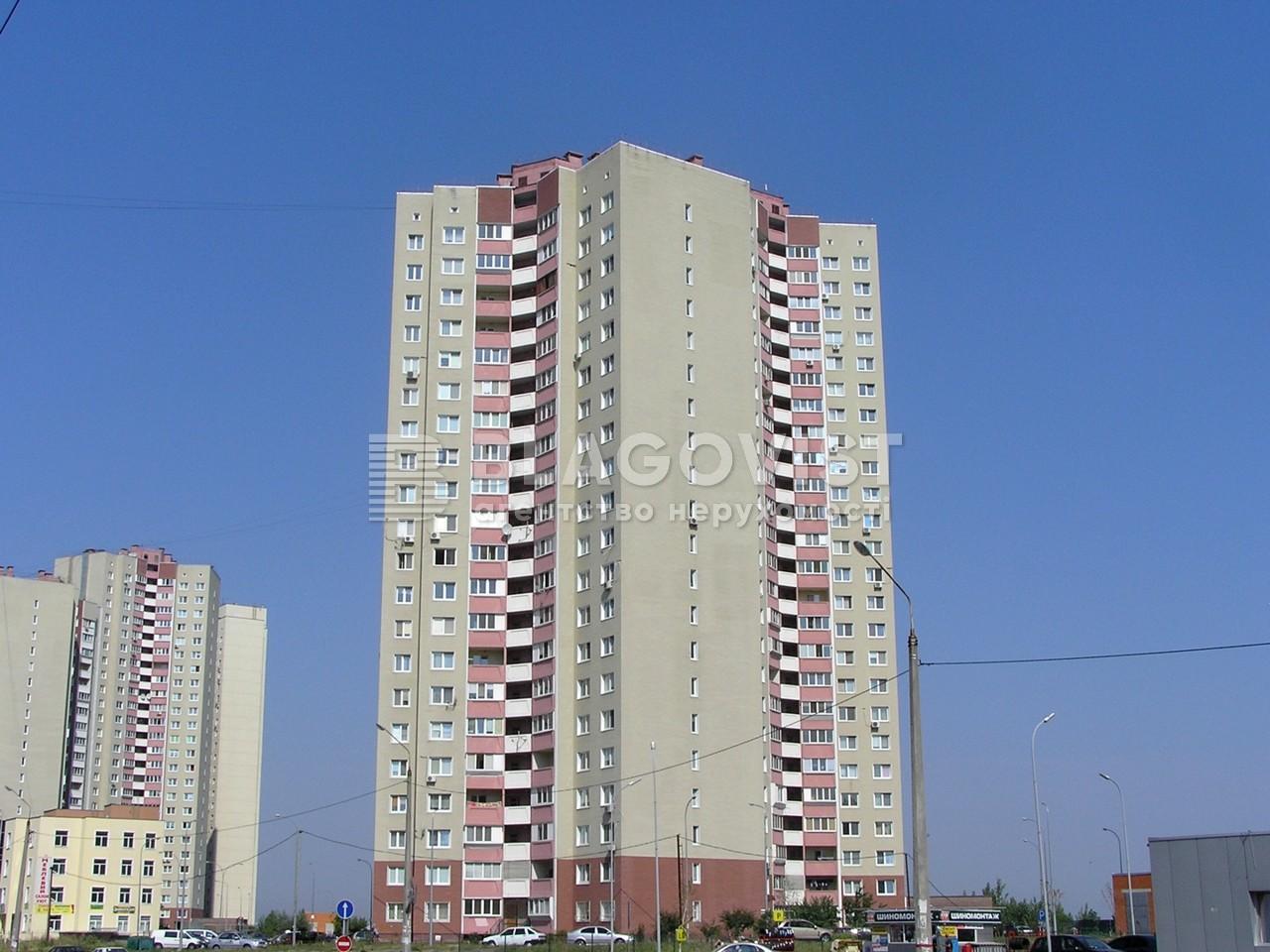 Квартира E-40846, Милославская, 4, Киев - Фото 1