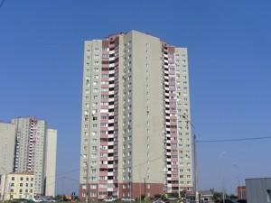 Квартира Милославская, 4, Киев, Z-566516 - Фото1