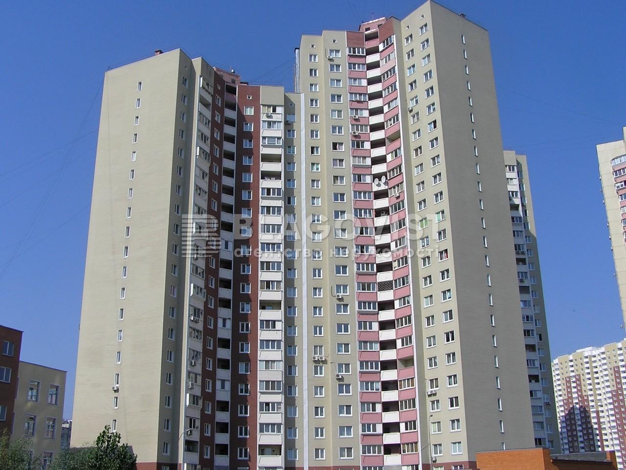 Квартира A-107895, Милославська, 8, Київ - Фото 1