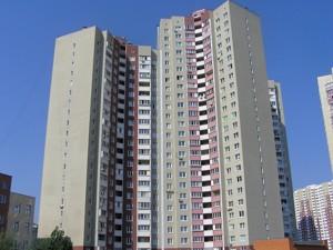 Квартира Милославская, 8, Киев, A-107895 - Фото 1