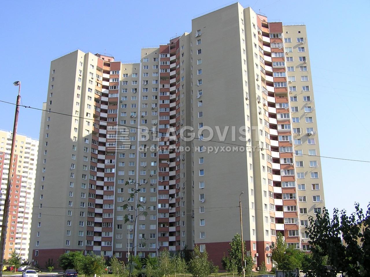 Квартира C-107577, Милославская, 12, Киев - Фото 1