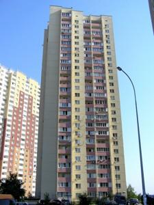 Квартира Милославская, 12а, Киев, R-9531 - Фото