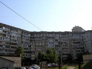 Гараж, Z-1674753, Милославская, Троещина, Деснянский, Киев