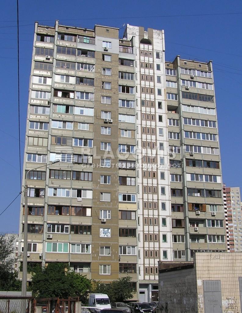 Квартира Z-796515, Милославская, 37, Киев - Фото 1