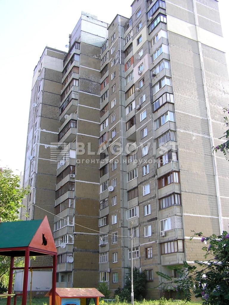 Квартира Z-796515, Милославская, 37, Киев - Фото 2