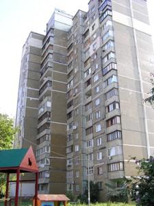 Квартира Милославская, 37, Киев, Z-502542 - Фото 11