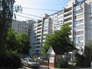 Квартира Декабристов, 44, Бровары, Z-110023 - Фото1
