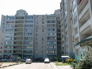 Квартира Декабристов, 44, Бровары, Z-110023 - Фото2