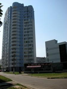 Квартира Короленко, 74, Бровары, Z-644531 - Фото