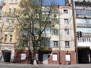 Квартира Большая Житомирская, 16, Киев, Z-523320 - Фото2