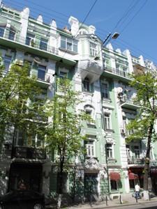 Нежилое помещение, Большая Житомирская, Киев, E-37730 - Фото 7