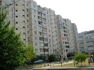 Квартира Бажана Николая просп., 28в, Киев, Z-156256 - Фото1