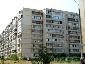 Квартира Бажана Николая просп., 28в, Киев, Z-156256 - Фото3