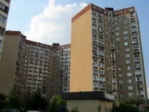 Квартира Бажана Николая просп., 36, Киев, Z-580357 - Фото 31