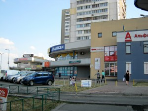 Нежитлове приміщення, Бажана Миколи просп., Київ, H-48116 - Фото