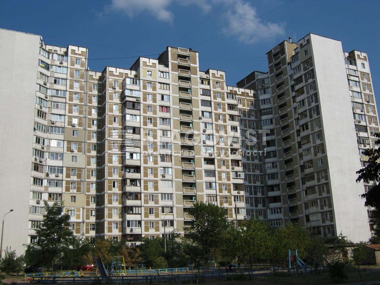 Квартира C-104369, Вишняковская, 6а, Киев - Фото 1