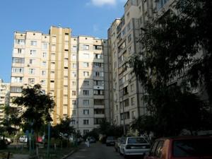 Квартира Вишняківська, 8, Київ, Z-663771 - Фото1