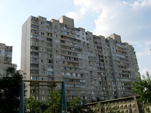 Квартира Вишняківська, 8а, Київ, Z-260055 - Фото3