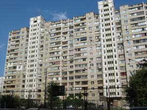 Квартира Вишняківська, 8а, Київ, Z-260055 - Фото2
