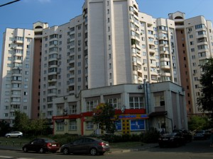 Квартира Вишняковская, 9, Киев, Z-541129 - Фото3