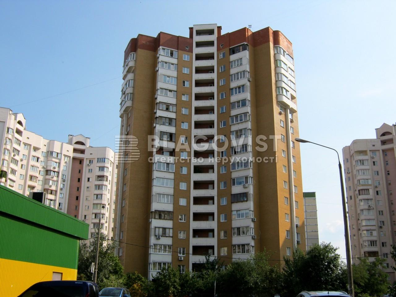 Квартира E-40163, Вишняківська, 11, Київ - Фото 3