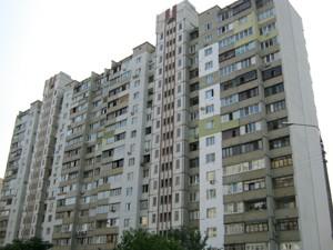Квартира Вишняковская, 12а, Киев, Z-385131 - Фото 11