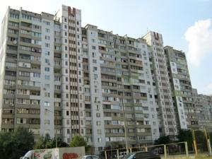 Квартира Вишняковская, 12а, Киев, Z-385131 - Фото 10