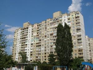 Квартира Вишняковская, 12а, Киев, Z-90890 - Фото2