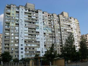 Квартира Вишняковская, 12а, Киев, Z-318704 - Фото