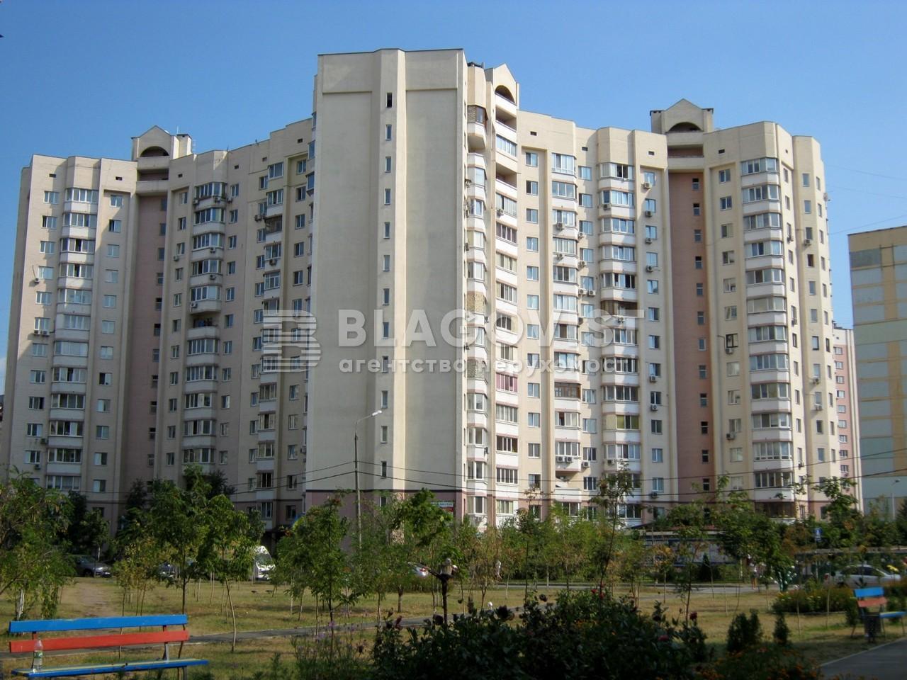 Квартира E-7318, Вишняківська, 13, Київ - Фото 2