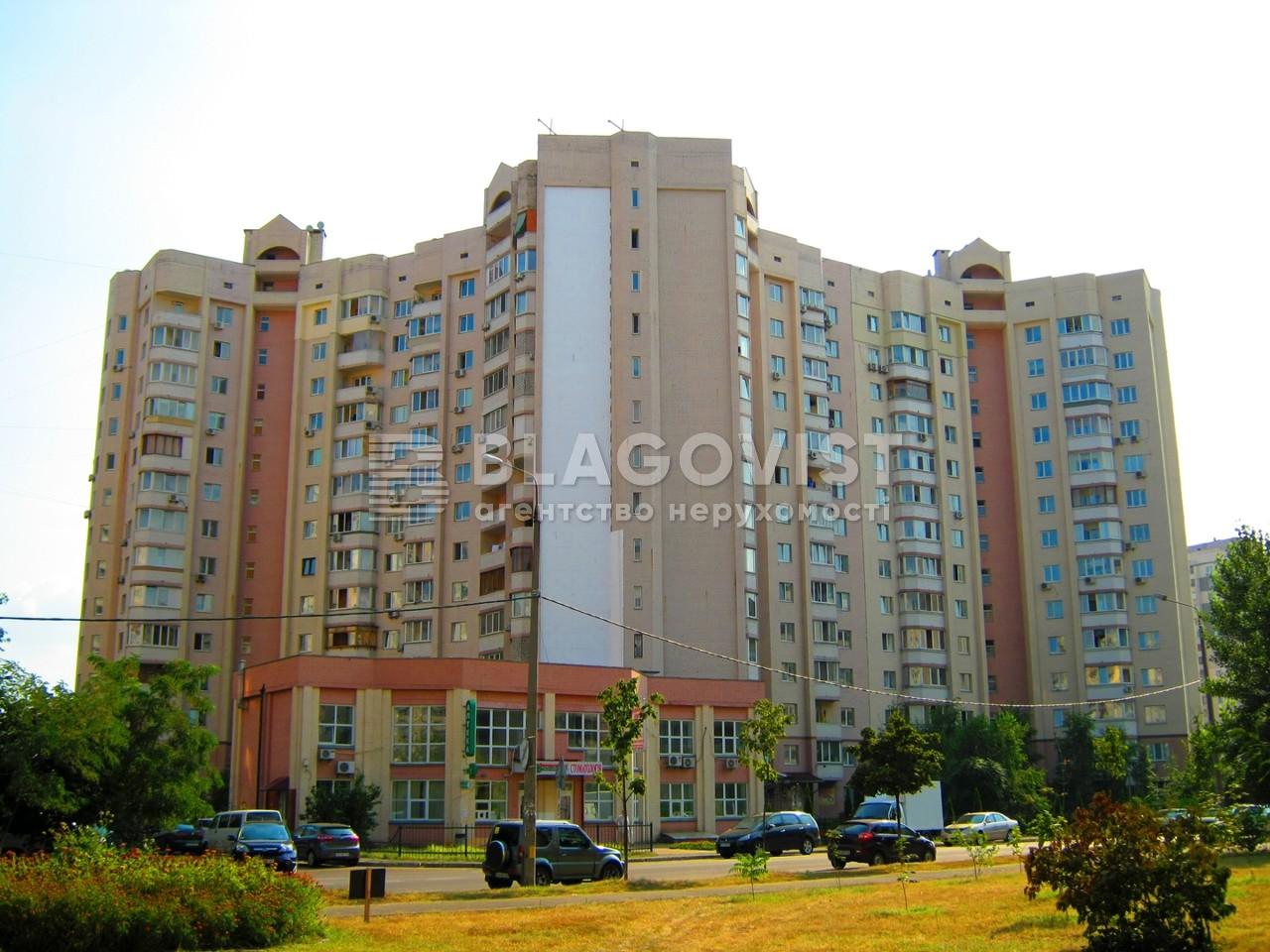 Квартира E-7318, Вишняківська, 13, Київ - Фото 3